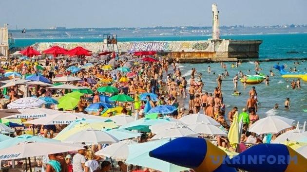 -лето-пляж.jpg