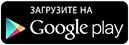 Скачать Одесса News в  Google Play
