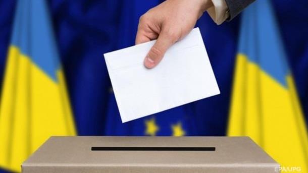 -голосование2.jpg