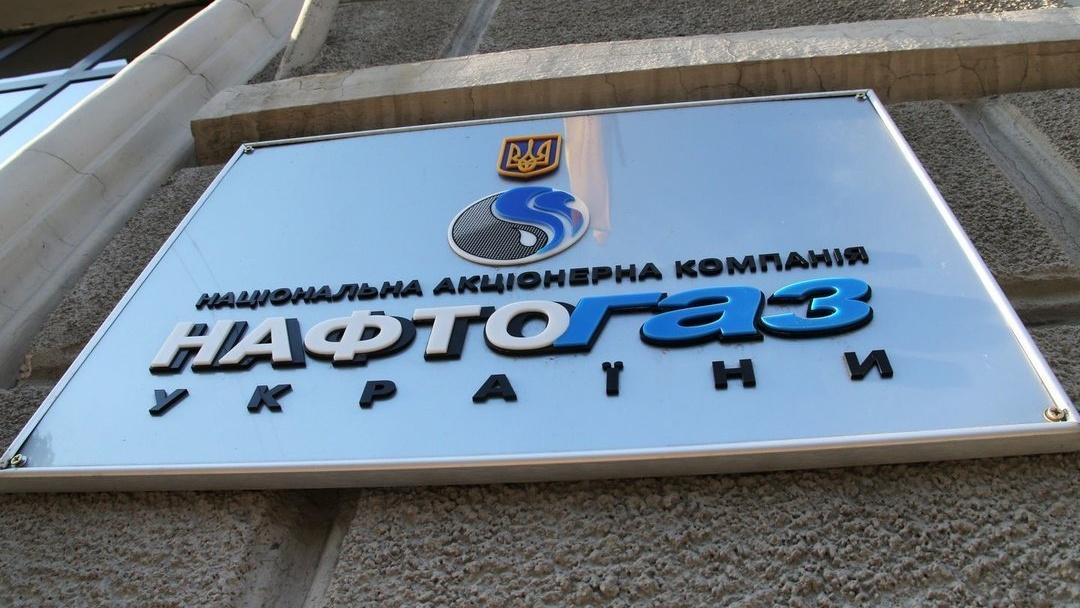 picture2_naftogaz-ukrainy-_339853_p0-Cropped.jpg