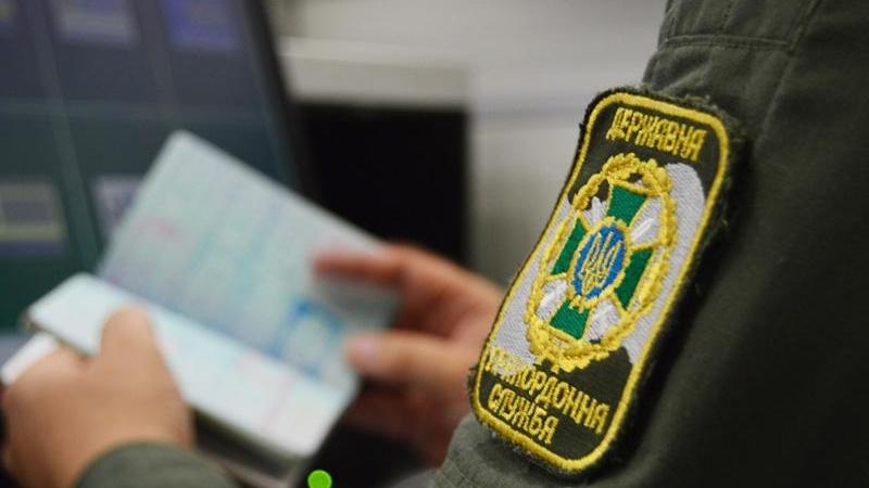 -проверка-паспортов.jpg