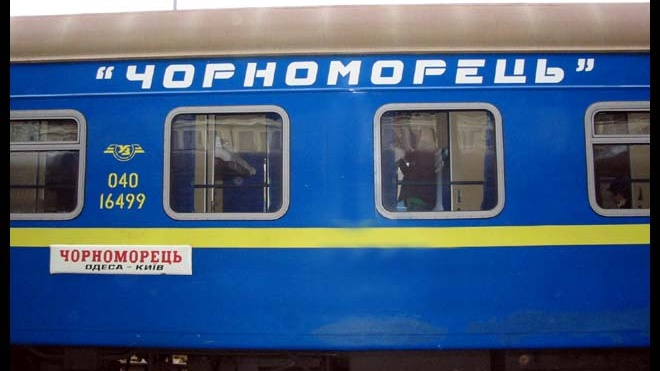 odessa_bileti_na_poezd_v_kiev_podorojayut_pochti_na_200_griven_6410-Cropped.jpg