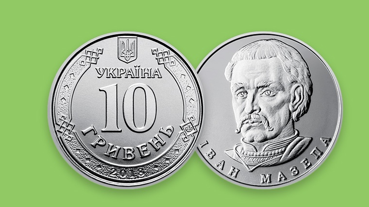 Banner_new_coins_10_UAH_ua-Cropped.jpg