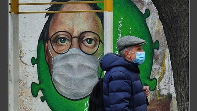 -граффити2.jpg