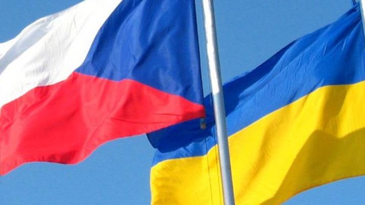 -Украина-Чехия.jpg