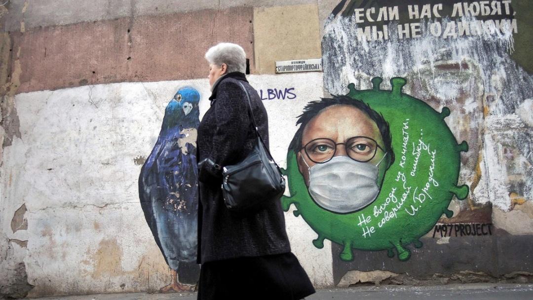 -граффити.jpg