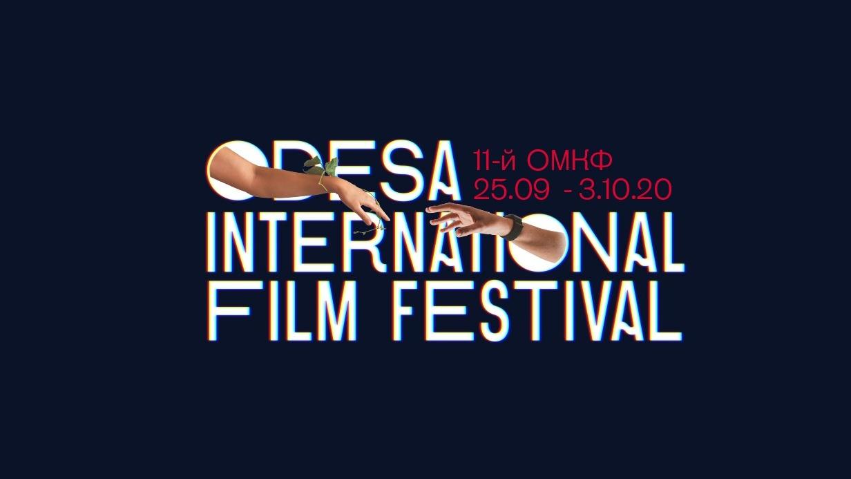 ОМКФ-2020.логотип.jpg