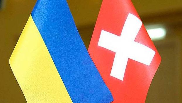-Украина-Швейцария.jpg
