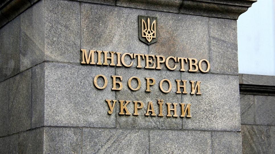 -обороны-Украины.jpg