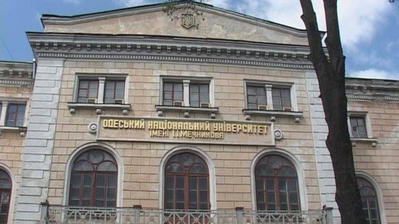 -Университет-Мечникова.jpg