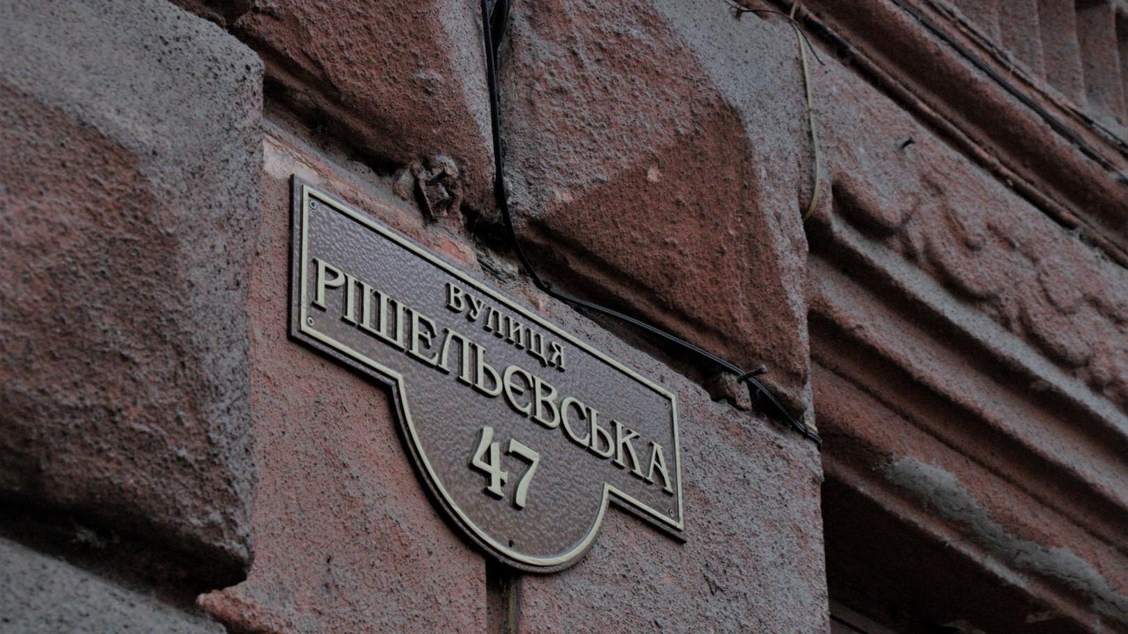 2_rishelevska_47_49-Cropped.jpg