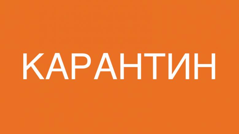 -Оранжевая-зона.png