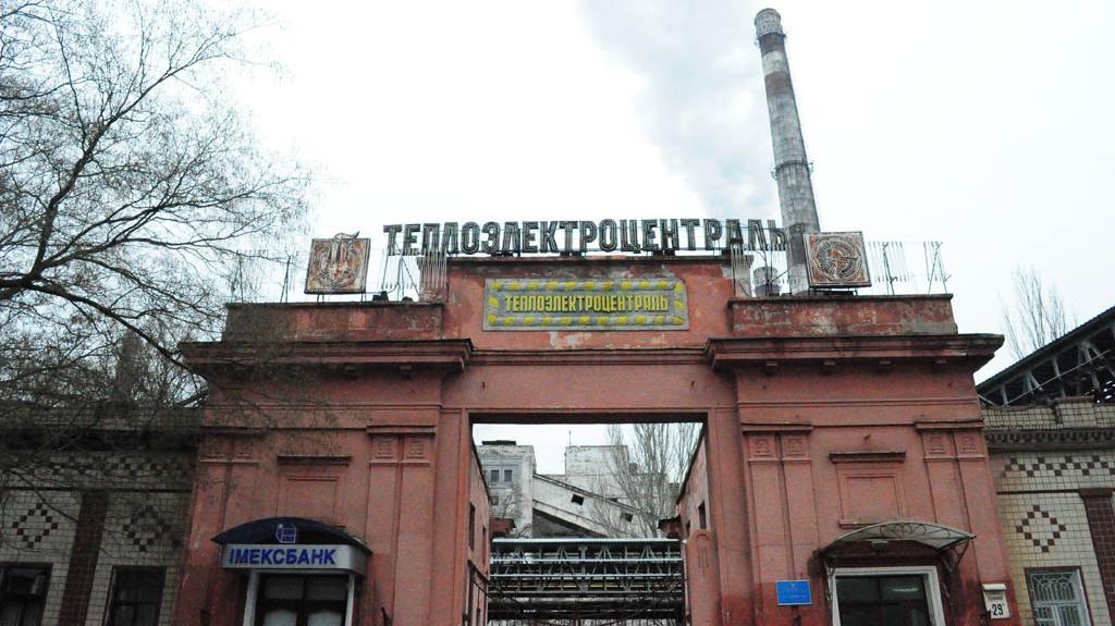 Odesskaja-TJeC-Cropped.jpg