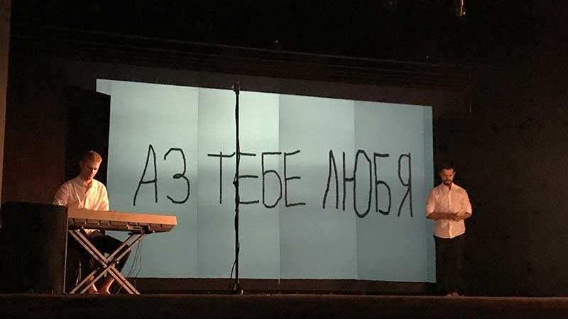 Teatr-Cropped.jpg