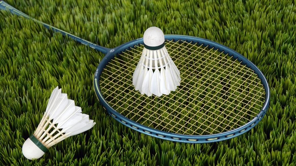 1568985019_badminton-1428046_1920-Cropped.jpg