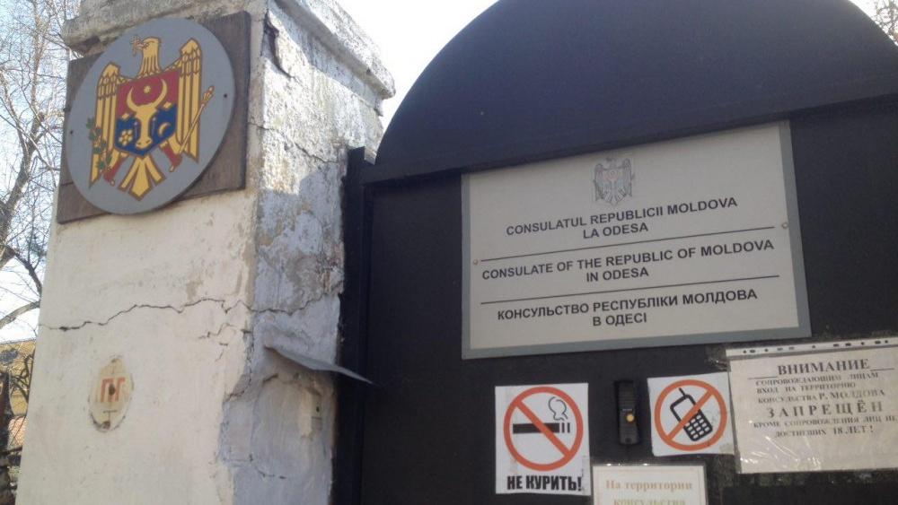 -Косульство-в-Одессе.jpg