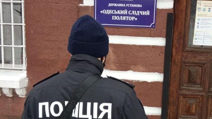 -Одессы.jpg