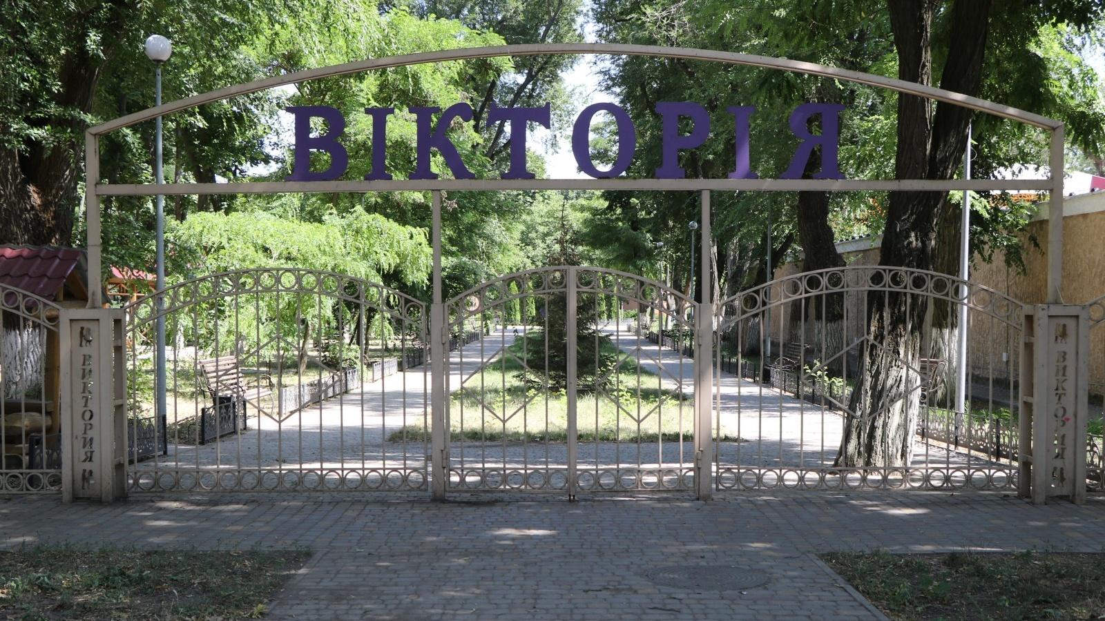.-лагерь-ворота.jpg